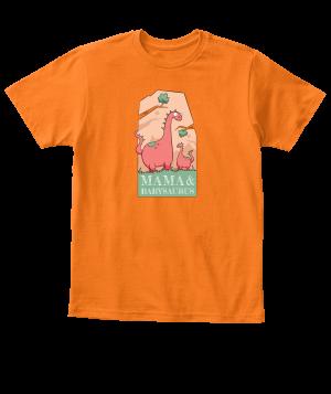 babysaurus orange
